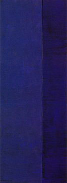 Ulysses 1952 - Barnett Newman reproduction oil painting