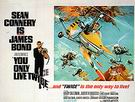 You Only Live Twice - James-Bond-007-Posters