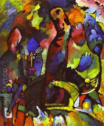 Picture with Archer 1909 - Wassily Kandinsky reproduction oil painting