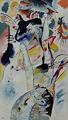 Wall Panel for Edwin R Campbell No 3 1914 - Wassily Kandinsky reproduction oil painting