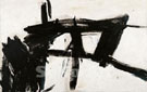 Vawdavich Rectangle - Franz Kline