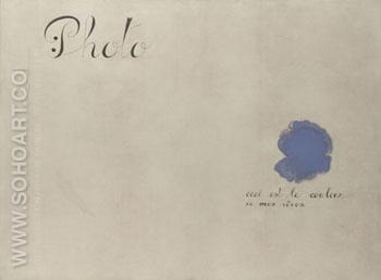 Photo- that is the colour of my Dreams 1925 - Joan Miro reproduction oil painting