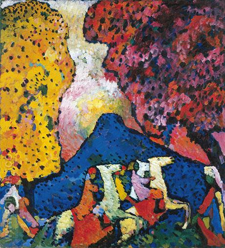 Blue Mountain  1908 - Wassily Kandinsky reproduction oil painting