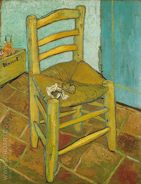 Chair with Pipe 1888 - Vincent van Gogh reproduction oil painting