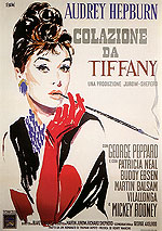 BREAKFAST AT TIFFANY'S (COLAZIONE DA TIFFANY) - Classic-Movie-Posters reproduction oil painting