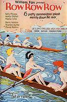 Row Row Row, 1928/29 - Sporting-Movie-Posters reproduction oil painting