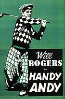 Handy Andy, 1934 - Sporting-Movie-Posters reproduction oil painting