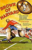 Brown Of Harvard, 1926 - Sporting-Movie-Posters reproduction oil painting