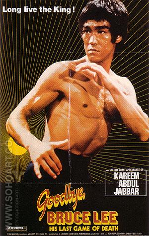 GOODBYE BRUCE LEE, HIS LAST GAME OF DEATH, 1979 - Sporting-Movie-Posters reproduction oil painting