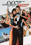 Octopussy - James-Bond-007-Posters