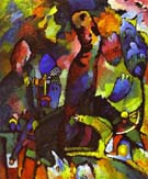 Picture with Archer 1909 - Wassily Kandinsky