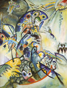 Blue Arch Ridge 1917 - Wassily Kandinsky reproduction oil painting