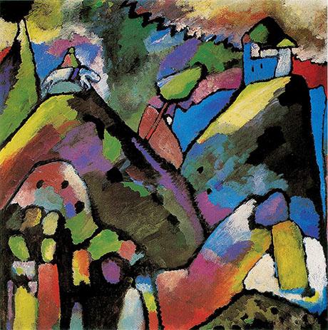 Improvisation 9 1910 - Wassily Kandinsky reproduction oil painting