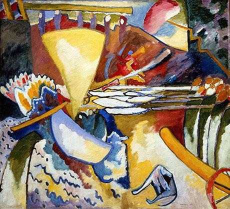 Improvisation 11 1910 - Wassily Kandinsky reproduction oil painting