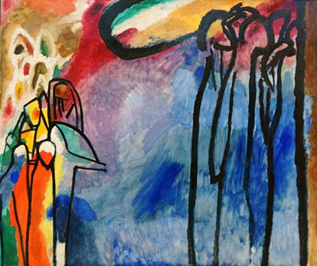 Improvisation 19 1911 - Wassily Kandinsky reproduction oil painting