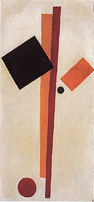 Suprematist Composition c1920 - Kasimir Malevich reproduction oil painting