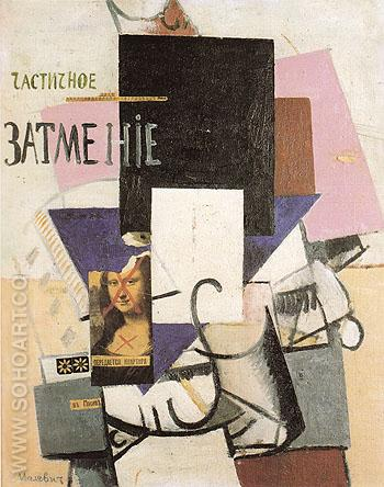 Partial Eclipse with Mona Lisa 1914 - Kasimir Malevich reproduction oil painting