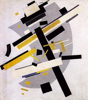 Suprematism 1916 - Kasimir Malevich reproduction oil painting