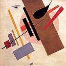 Suprematism c1916 - Kasimir Malevich reproduction oil painting