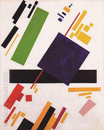Suprematist Painting 1916 - Kasimir Malevich reproduction oil painting