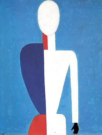 Half length Portrait c1928 - Kasimir Malevich reproduction oil painting