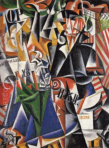 The Traveler 1915 - Llubov Popova reproduction oil painting