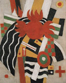 The Aero c1914 - Marsden Hartley reproduction oil painting