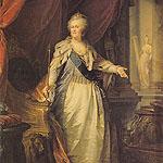 LAMPI, Johann Baptiste