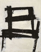 The Chair 1950 - Franz Kline reproduction oil painting