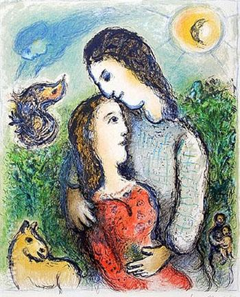 Les Adolescents 1975 - Marc Chagall reproduction oil painting