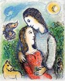 Les Adolescents 1975 - Marc Chagall