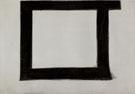 Wotan 1950 - Franz Kline reproduction oil painting