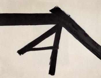 Luzeme 1956 - Franz Kline reproduction oil painting