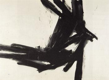 Corinthian II 1961 - Franz Kline reproduction oil painting